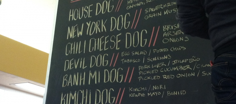 Sneak Peek at Station Street Hot Dogs